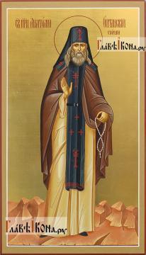 Анатолий Оптинский старший, мерная икона с золочением