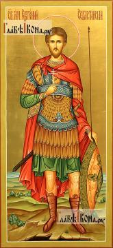Мерная икона Евгения мученика, артикул 113