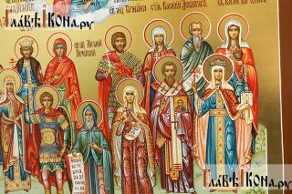 Семейная икона с пятнадцатью святыми покровителями семьи - святые справа