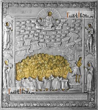 Сорок мучеников Севастийских, икона с серебряном окладе на доске