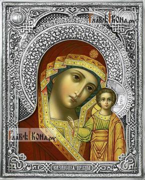 Казанская Богородица икона в сложном серебряном окладе на доске
