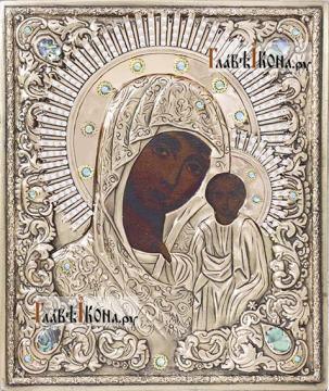 Казанская Вышенская, икона в серебряном окладе на доске