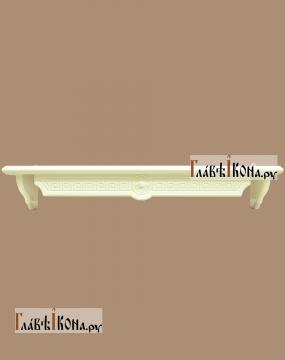 Полочка иконная одноярусная прямая греческая, длина 68 см