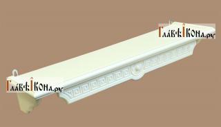 Полочка иконная одноярусная прямая греческая, длина 68 см - вид сбоку