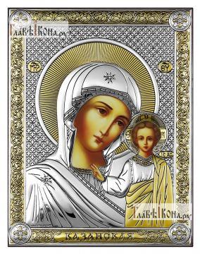 Казанская Божия Матерь, икона 14х18 см без эмали