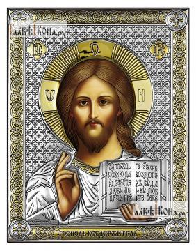Господь Вседержитель, икона 14х18 см без эмали
