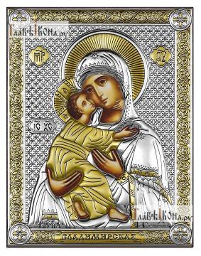 Владимирская Божия Матерь икона 14х18 см без эмали