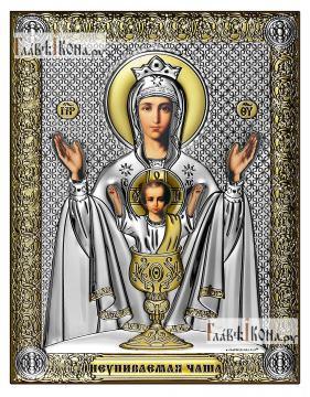 Неупиваемая Чаша Божия Матерь икона 14х18 см без эмали
