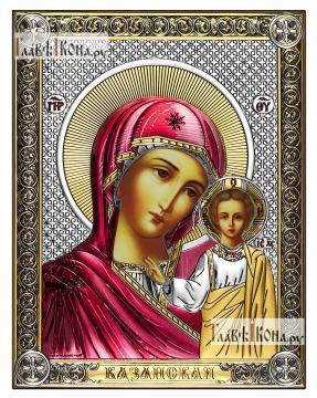 Казанская Божия Матерь, икона 14х18 см с эмалью