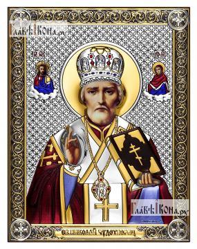 Николай Чудотворец (в митре) икона 14х18 см эмаль