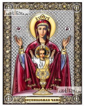 Неупиваемая Чаша Божия Матерь икона 14х18 см с эмалью