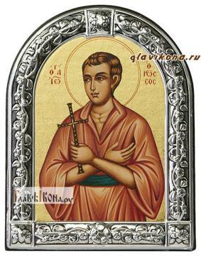 Иоанн Русский икона с рамкой