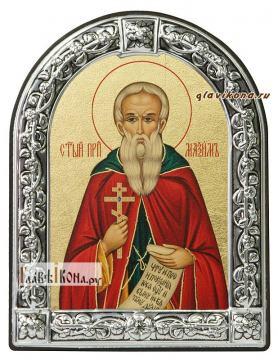 Максим Исповедник икона с рамкой