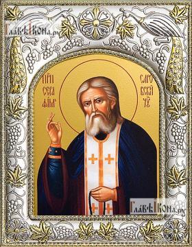 Серафим Саровский, икона в ризе, артикул 41843