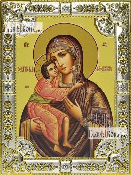 Феодоровская Божия Матерь, икона в посеребренной ризе, 18х24 см