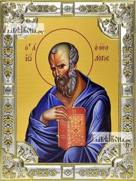 Иоанн Богослов, икона в посеребренной ризе 18х24 см