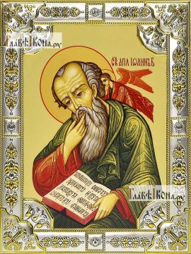 Иоанн Богослов (с Ангелом на плече), икона в посеребренной ризе 18х24 см