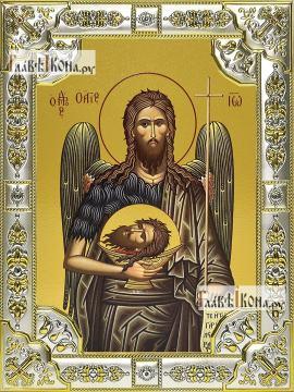 Иоанн Предтеча Креститель (поясной), икона в посеребренной ризе 18х24 см