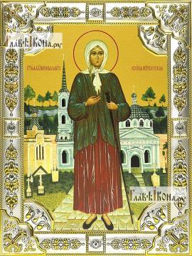 Ксения Петербургская, икона в посеребренной ризе, 18х24 см.