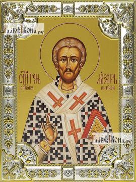 Лазарь Четверодневный, икона в посеребренной ризе, 18х24 см.