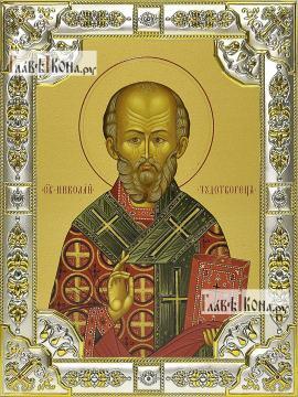 Николай Чудотворец святитель, икона в посеребренной ризе, 18х24 см.
