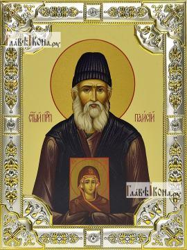 Паисий Святогорец, икона в посеребренной ризе, 18х24 см.