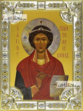 Целитель Пантелеимон, икона в посеребренной ризе, 18х24 см.
