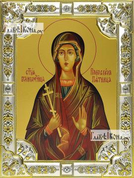Параскева Пятница, икона в посеребренной ризе, 18х24 см.