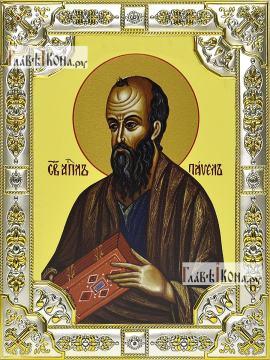 Павел аапостол, икона в посеребренной ризе, 18х24 см.