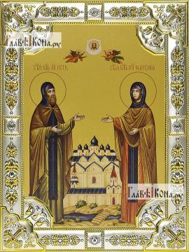 Петр и Феврония (монашеские), икона в посеребренной ризе, 18х24 см.