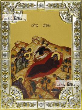 Рождество Христово, икона в посеребренной ризе, 18х24 см.