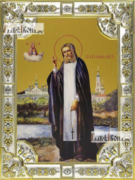 Серафим Саровский (ростовой), икона в посеребренной ризе, 18х24 см.