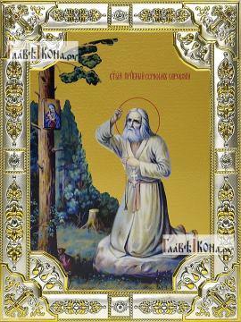 Серафим Саровский (моление на камне), икона в посеребренной ризе, 18х24 см.
