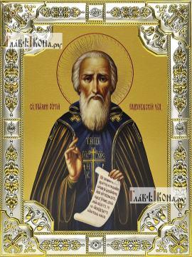Сергий Радонежский (в живописном стиле), икона в посеребренной ризе, 18х24 см.