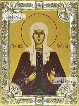 Светлана (Фотиния) мученица, икона в посеребренной ризе, 18х24 см.
