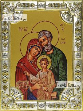 Святое Семейство, икона в посеребренной ризе, 18х24 см.