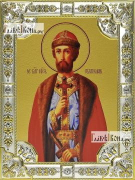 Святослав Владимирский, икона в посеребренной ризе, 18х24 см.