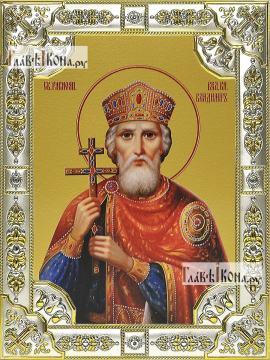 Владимир равноапостольный (живописный стиль), икона в посеребренной ризе, 18х24 см.