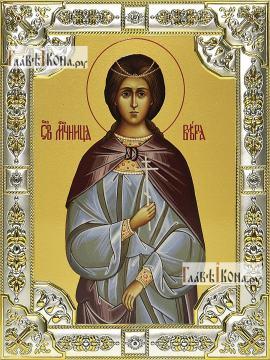 Вера Римская, икона в посеребренной ризе, 18х24 см.