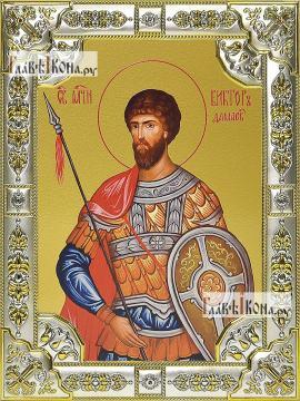 Виктор Дамаский, икона в посеребренной ризе, 18х24 см.
