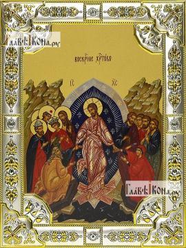 Воскресение Христово (Сошествие во ад), икона в посеребренной ризе, 18х24 см.