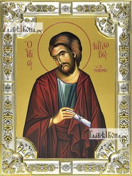 Иаков Заведеев апостол, икона в посеребренной ризе, 18х24 см.