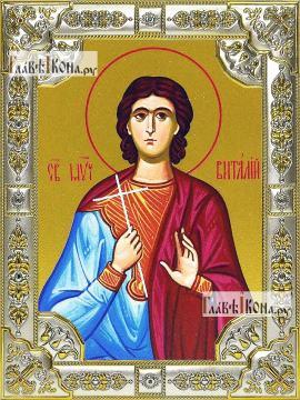 Виталий Римлянин, икона в посеребренной ризе, 18х24 см.