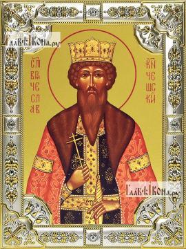 Вячеслав Чешский, икона в посеребренной ризе, 18х24 см.