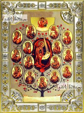 Древо Богородицы, икона в посеребренной ризе, 18х24 см.