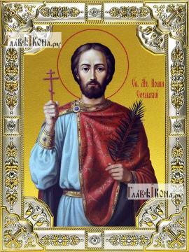 Иоанн Сочавский, икона в посеребренной ризе, 18х24 см.