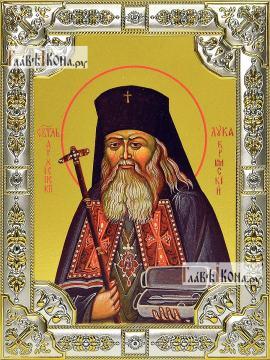 Лука Крымский (полубоком), икона в посеребренной ризе, 18х24 см.