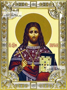 Платон Анкирский, икона в посеребренной ризе, 18х24 см.