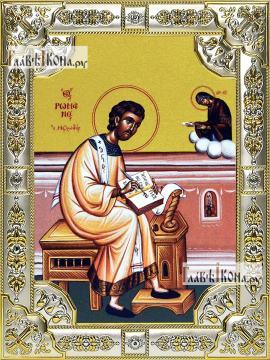 Роман Сладкопевец, икона в посеребренной ризе, 18х24 см.