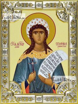 Серафима Римская, икона в посеребренной ризе, 18х24 см.